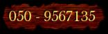 cooltext250858082973525
